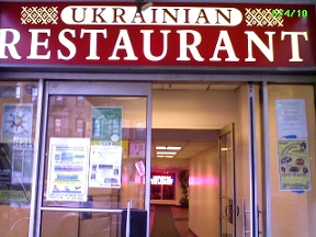 UkrainianEastVillageRestaurant - New York, NY