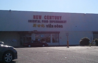 New Century Grocery & Food - Charlotte, NC