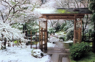 The Japanese Garden - Portland, OR