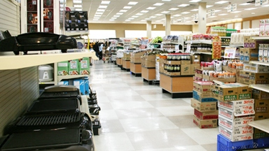Mitsuwa Marketplace New Jersey - Edgewater, NJ