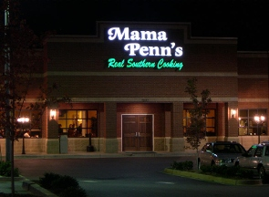 Mama Penn's-Family Dining - Anderson, SC