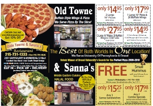Old Town Restaurant & Pizza - Philadelphia, PA