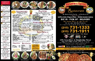 Old Town Restaurant & Pizza savings and coupons, Philadelphia, PA ...