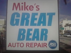 Mike's Great Bear Auto - Hollywood, FL