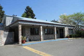 Pacific Veterinary Hospital - Portland, OR