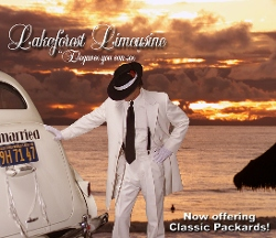 Lake Forest Limousines Inc - Lake Forest, CA