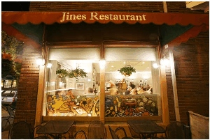 Jines Restaurant - Rochester, NY