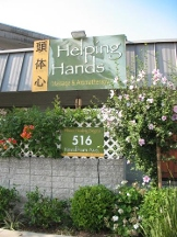 Helping Hands Massage Therapy - Homestead Business Directory