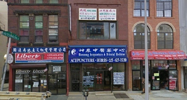 Shen Nong Acupuncture & Orntl - Philadelphia, PA
