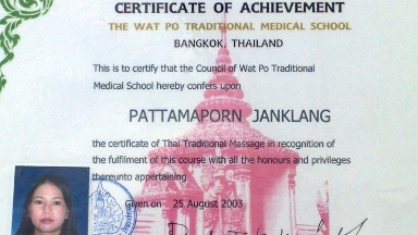 Issan Thai Massage