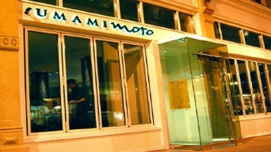 Umami Moto