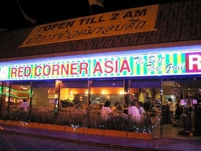 Red Corner Asia