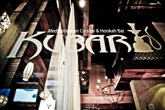 Kubar Restaurant Hollywood