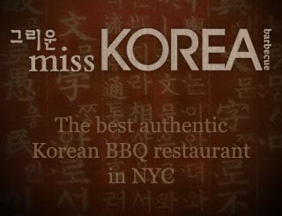 Miss Korea BBQ