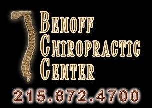 Teyf, Ilana, Dc Benoff Chiropractic Ctr