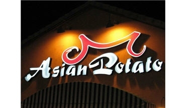 Asian Potato Chinese & Thai Restaurant