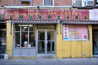 Nom Wah Tea Parlor