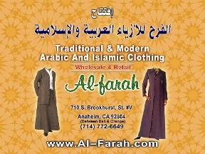Al Farah Islamic Fashion