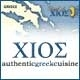 XIOS Authentic Greek Cuisine