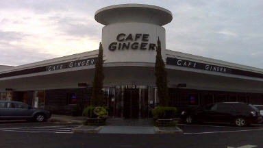 Cafe Ginger - Houston, TX
