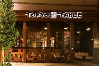 Tokyo Table