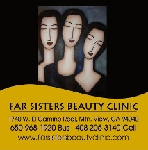Far Sisters Beauty Clinic