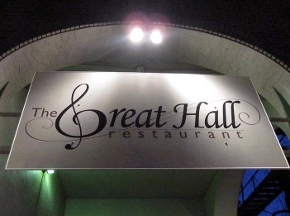 The Great Hall Restaurant