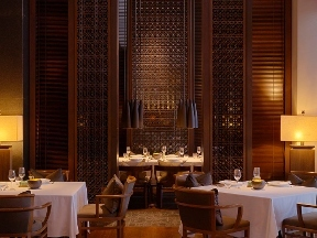 The Restaurant At The Setai