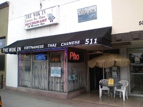The Wok Inn