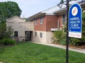 Animal Health Clinic - Hagerstown, MD