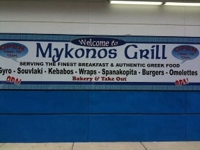 Mykonos Grill