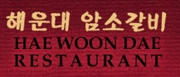 Hae Woon Dae BBQ