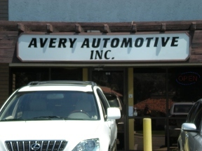 Avery Automotive