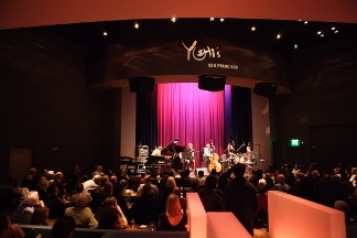 Yoshi&#039;s Jazz Club San Francisco