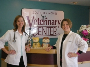 South Des Moines Veterinary Center - Des Moines, IA