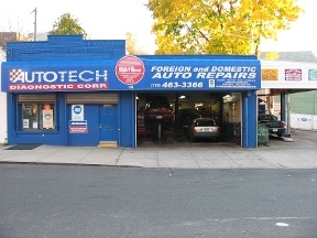 Auto Tech Diagnostic Corp