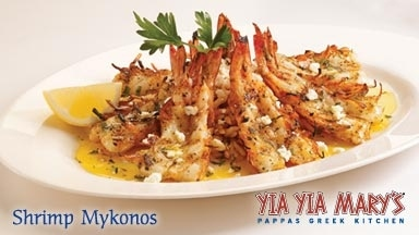 Image Result For Yia Yia Mary S Pappas Mediterranean Kitchen