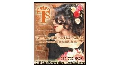 Tomoko Shima Hair Salon
