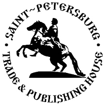 St Petersburg Book Store