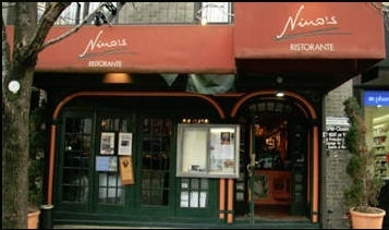 Nino&#039;s Fine Italian Cuisine