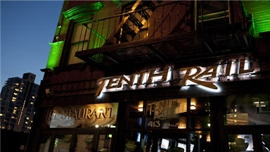 Tenth Rail