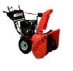 At Your Home Lawn Mower Snowblower Repair - Arlington Heights, IL