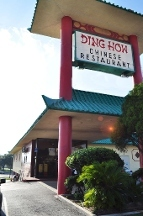 Ding How Chinese Restaurant