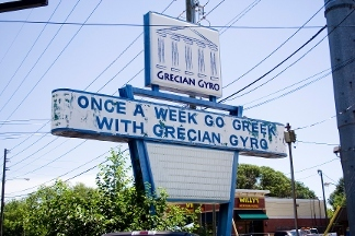 Grecian Gyro