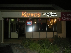 Kenro&#039;s  A Taste Of Japan