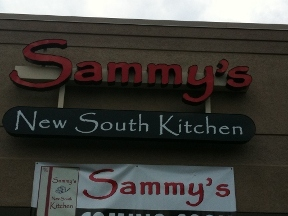 Sammy&#039;s New South Kitchen