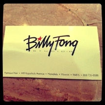 Billy Fong Studio B