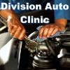 Division Auto Clinic