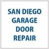 San Diego&#039;s Choice Overhead Garage Door