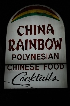 China Rainbow
